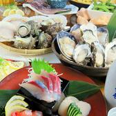 浜焼太郎 東加古川店のおすすめ料理3