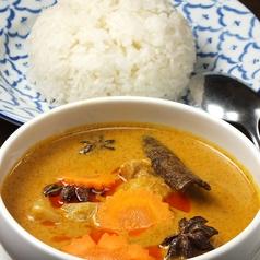 料理メニュー写真鶏肉と筍のレッドカレー