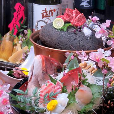 炭焼居酒屋 竹ぼうのおすすめ料理1