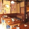 2階 テーブル五席〔2~6名〕魚正宗、鮮度良い鮮魚でおもてなし。名駅から徒歩3分、名駅酒場で今日も威勢良く営業中★お人数に合わせテーブル席を用意することが出来ます♪昔ながらの雰囲気の中でおいしい料理においしいお酒をお楽しみください♪