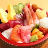 すし 旬鮮料理 しゃり膳 千葉店のおすすめ料理3