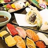 すしてつ 周防町店のおすすめ料理3