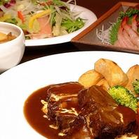 ディナーで人気の単品料理がランチでも食べられる◎