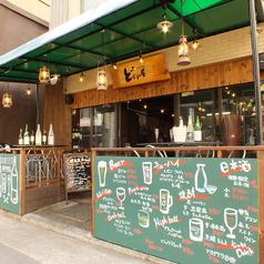 神戸酒場 どない屋の写真