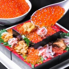 寿里庵 中央通店のおすすめ料理1