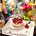 誕生日・記念日などのサプライズは当店にお任せください★事前ご予約で素敵なデザートプレートご用意します♪