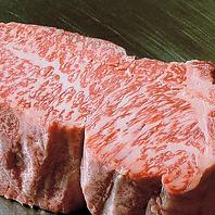 A4・A5の上質なお肉