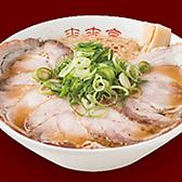 来来亭 寝屋川高宮店のおすすめ料理3