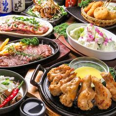 くるり 多摩センターのおすすめ料理1