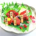 料理メニュー写真特選馬刺し盛り合わせ(5種)