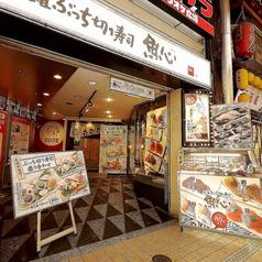 三宮駅スグ。会社帰りに「お寿司が食べたい」「ちょっといいもの食べたい!」そんな時にもどうぞ★