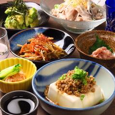 小料理 はなよし ハナヨシのおすすめ料理3