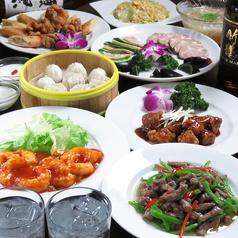 中華料理 如意坊のおすすめ料理1