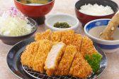 季の屋 イオン鳥取北店のおすすめ料理3