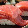 元祖ぶっちぎり寿司 魚心 本店のおすすめポイント3
