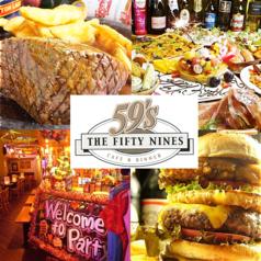 The 59's ザ フィフティーナインス Sports Bar&Diner 栄本店