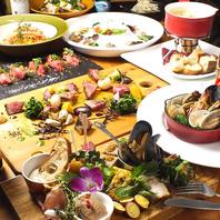 旬の新鮮お野菜とお肉、海鮮をふんだんに