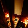 居酒屋 もぐもぐ 浜松駅店のおすすめポイント3