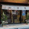 お食事処 錦鶴のおすすめポイント3