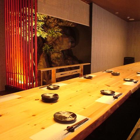 完全個室の『和』空間で・・・季節の魚介や野菜などをお愉しみください。