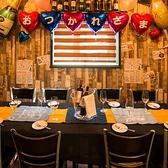 ●【 ~大人数宴会・テーブル席・9名様まで~ 】● 最大10名様までお席をつないでご用意できるテーブル席!!
