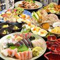 漁港酒場 鯛将丸 立花店のおすすめ料理1