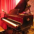 【無料】グランドピアノ使用可能!