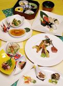 日本料理 桂川 ホテル横浜キャメロットジャパンのおすすめ料理2