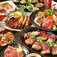 食道楽 神楽坂店の写真
