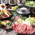 ◆全200種以上の飲み放題◆2h飲み放題付コース2480円~各種ご用意!!