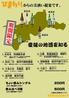 やきやき鉄板&焼鳥&三津浜焼き ひまわり 一番町電車通り店のおすすめポイント3