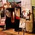 カフェ ラ ボエム CAFE LA BOHEME 銀座店の写真