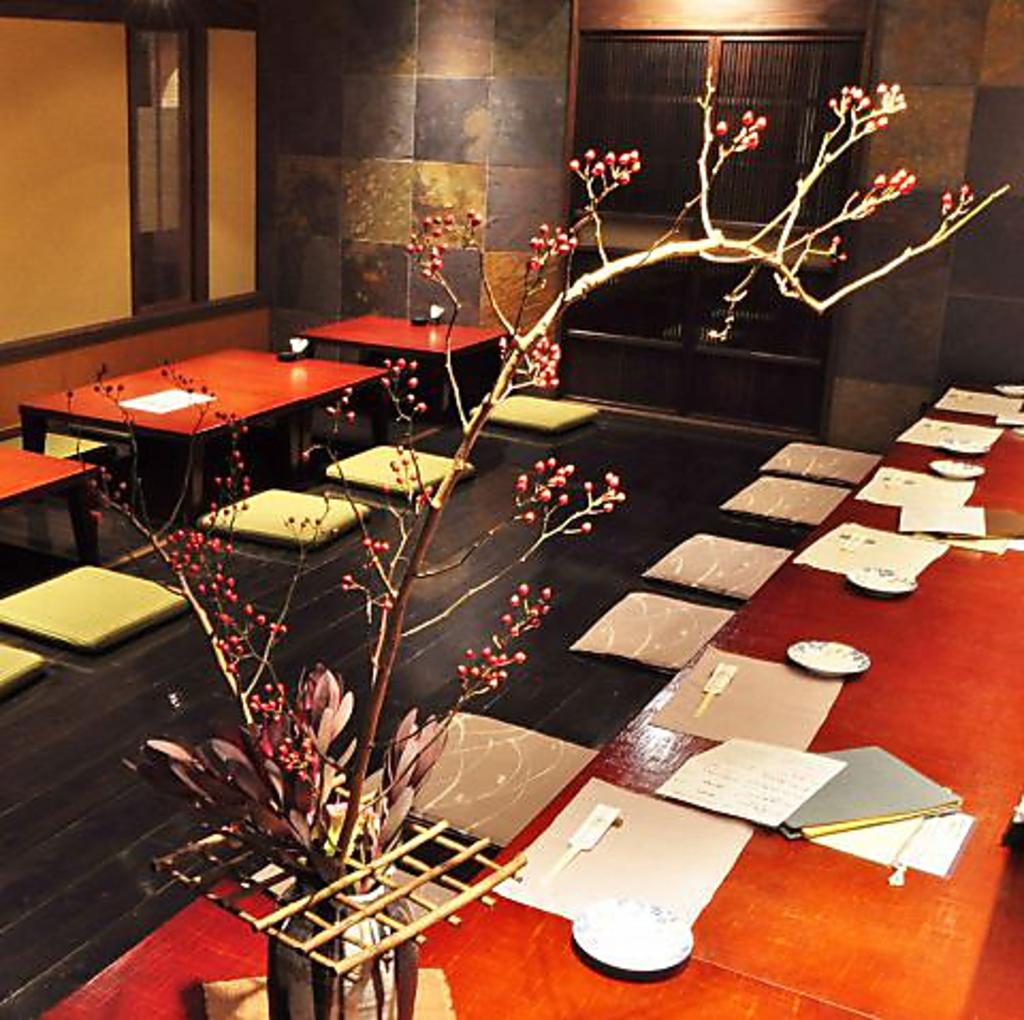 菜香家・わ 南町店 (さいかやわみなみちょうてん) 店舗イメージ1