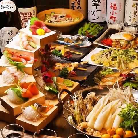 【宴会特典】1000円引き×3時間×1名無料あり♪昼宴会、メッセージ舟盛りもオススメ