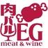 肉バルEG 袋町店のロゴ