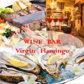 WINE BAR Virgin Flamingo ヴァージン フラミンゴ 大和 大和のグルメ