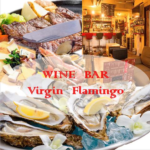 大和駅徒歩1分◆チーズ×牡蠣×魚介バル×ワイン♪15名様~貸切もOK。各種宴会に◎