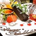 【オススメ3】誕生日・記念日・送別会など大切な日もお任せ!キレイに盛り付けたBDプレートは大人気★超BIGパフェもおすすめ!