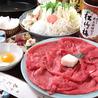 京料理 志ぐれのおすすめポイント3
