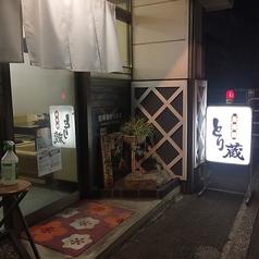 とり蔵 愛媛宇和島店の写真
