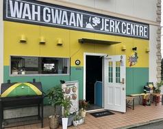 Cafe&Grill WAH GWAANの写真
