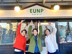 EUNP リストランテの外観1