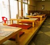 4名様用のお席です。地域の集まりやママ会も当店にお任せください!