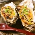 料理メニュー写真牡蠣の黄金焼き
