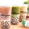 茶稲谷 ちゃいねや Energytea エナジーティー