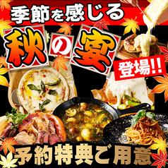 岐阜屋 岐阜店のおすすめポイント1