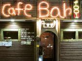 Cafe&Bar foolの詳細