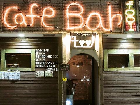 Cafe&Bar fool