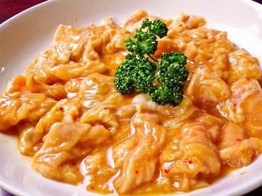 精肉レオのおすすめ料理1
