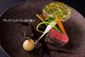 料理メニュー写真当店推奨日本一のプレミアムエゾ鹿のロースト